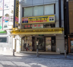 「わくわく太郎のよろず箱」さん・「チケット太郎」さん(2021/10/20)