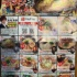 12Th「えひめラーメン博」に物凄い行列ができていました