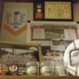 『第36回高円宮賜杯全国軟式野球大会』の画像