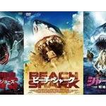 ワイ、サメ映画を見て感動するwwww