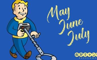 Fallout 76:5月~7月のスケジュール