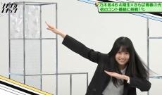 【ノギザカスキッツ】「NO.1清純派アイドルが芸人ネタ全力投球!」 キャプチャまとめ【第3回】