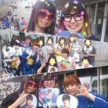 『石川県小松ドーム超新星 TOUR 2014 FANTASTIC ~HEROES~レポート』の画像