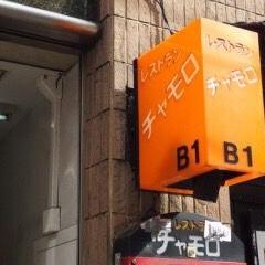 MINXaoyama 食べログ担当 塩田です。