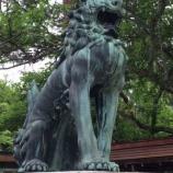 『kanazawa part2』の画像
