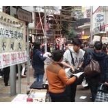 『普通選挙実現を!反セントラル占拠団体、キャンペーン中』の画像