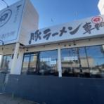 うつのみや通信 - 栃木県宇都宮市の地域情報サイト