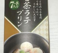 【業務スーパー】ほうじ茶ラテプリンは、芳醇な香りと苦みが特徴的な、他社比1/3以下の大人スイーツ。