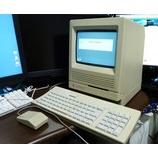 『【Macで何をする?】Macを買いました。「Macを買ったらすぐにすることは何ですか」という質問に答えよう。総論』の画像
