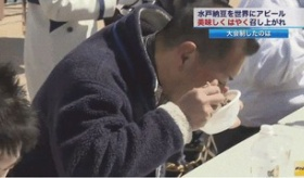 【食】  日本の納豆は 大好きだよ!  茨城・水戸市「水戸納豆早食い世界大会」より。  海外の反応