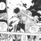 【考察】覇気設定がある今、黒ひげの『ヤミヤミ』は本当に最凶か!?