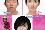 日テレ放送「韓国人整形当てクイズ」に韓国人激怒 「AKBで整形クイズやれ」