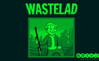 ホロテープゲーム「ウェイストランド」
