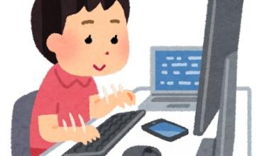 【悲報】最近の日本が技術で遅れを取るパターンがほんとこれ!なんとかしないと