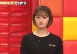 【悲報】中田花奈さんの整形疑惑、ほぼ間違いない模様