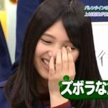 """『【欅坂46】上村莉菜の""""中指の爪""""だけが短い理由・・・』の画像"""
