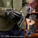 『入荷 | DENTS (デンツ) 15-1590 ヘアシープ×ラビットファー』の画像