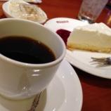 『もうすぐ創業40年の老舗喫茶、異豆珈琲店に行ってきた!! - 中区中央1丁目』の画像