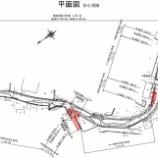 『一級河川芦田川 河川災害復旧工事』の画像