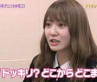 【欅坂46】かとしあれドッキリ知ってるよな?