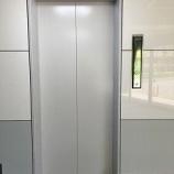 『New!エレベーター』の画像