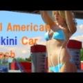【動画】クルマになりたいw  美女達が水着で洗車  ビキニ・カー・ウォッシュ【保存版】