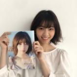『【乃木坂46】西野七瀬『24歳の誕生日を目前に思うことを語りました♡』』の画像