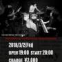 3/2 金 20:00~ 新生!トモトモクラブ Live@BIT