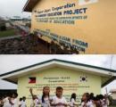 フィリピンの学校に書かれていた日の丸が韓国により太極旗に書き換えられる件で日本政府が動き出す