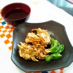 菊芋と干しえびのかき揚げ
