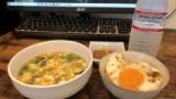 ダイエット6日目お昼ごはん!!!(※画像あり)
