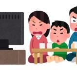 『飯塚幸三→2人殺して良くて懲役8年 へずまりゅう→刺身食っただけで15年』の画像