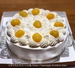 生クリームの海!和久井の栗のデコレーションケーキ