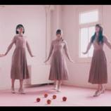 『日向坂46『Footsteps』MVが公式サイトで解禁!モデル5人によるユニット曲!』の画像