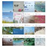 『12class発行イベント「-ジユウニクラス島の日々-」開催』の画像