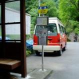 『2010/6/17藤倉から御前山』の画像