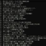 C級hack(シクハック)