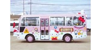 子供が4月から幼稚園なんだけど、バスの時間が定期的に変わるらしくて(数ヶ月おきとか)、1時間半もラグがあるから朝のスケジュールが定着するか今から不安しかない…