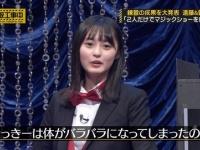 【乃木坂46】遠藤さくらさん、さらっと衝撃発言...