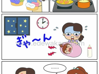 〜こともあって 日本語能力試験 JLPT N1文法