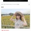 【元NGT48】NGT清司麗菜の盗撮画像がガルちゃんに貼られる・・・