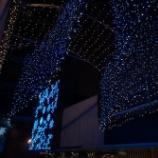 『Illuminations ミロード編』の画像