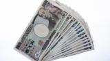 【朗報】ワイ25歳無職、給付金30万円もらう