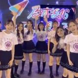 『【乃木坂46】これは泣ける・・・桜井卒業公演の前日、井上小百合に送られた1期生からの動画がエモすぎる・・・』の画像