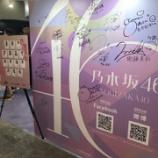 『『C3AFA香港』乃木坂46ブース 各メンバーのサインパネルが公開!!!』の画像