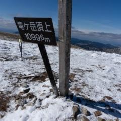 竜ヶ岳登山(リベンジ)