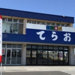 白井市速報(ノ∀`)