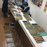 『2018/10/29 『あらしのよるに』新刊!?歌舞伎版の絵本に!』の画像