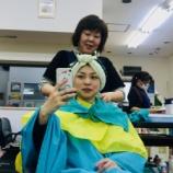 『昭和レトロで居心地抜群!訪問・無料送迎の「えみ美容室」、手際いいカットで実は子育てママも安心♪』の画像