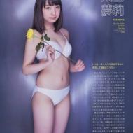 太田夢莉ちゃん初ビキニグラビアきたぁああ!良い身体してるとの声!?[画像あり] アイドルファンマスター